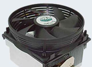 Охлаждающяя система компьютерного блока