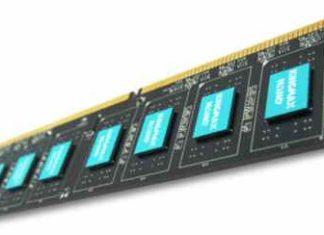 Оперативная память персонального компьютера
