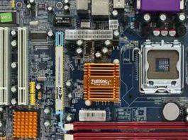 Чипсеты четвертого и третьего поколения для массовых персональных компьютеров производства корпорации Intel